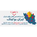 iranbooking