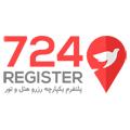 ۷۲۴ register