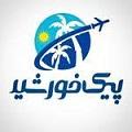 Peyk Khorshid