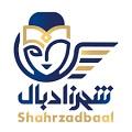 Shahrzadbaal.com