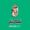 Soltan Safar