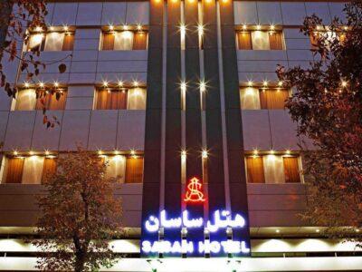 نمای بیرونی هتل ساسان شیراز